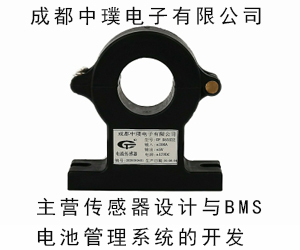 提供成都市山西电压传感器推荐厂家排名成都中璞电子供应