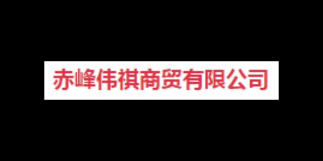 烏蘭察布口碑好的鞋單價 赤峰偉祺商貿供應