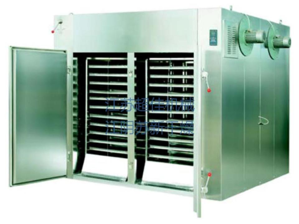 上海空心浆叶干燥机设备制造 江苏超佳机械供应