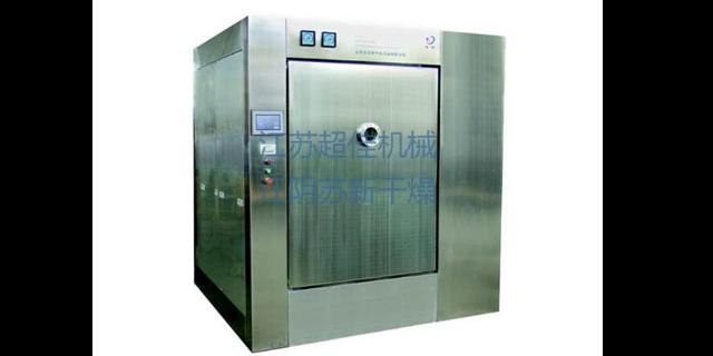 青海沸腾干燥机参数 江苏超佳机械供应