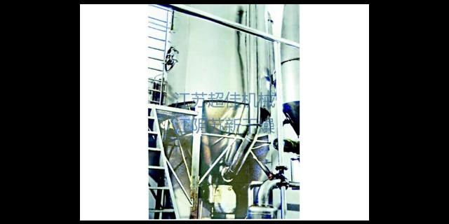 青海盘式干燥机多少钱 江苏超佳机械供应