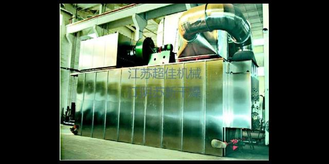 青海空心浆叶干燥机执行标准,干燥机