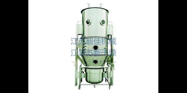 湖北槽型混合干燥机能耗制动 江苏超佳机械供应