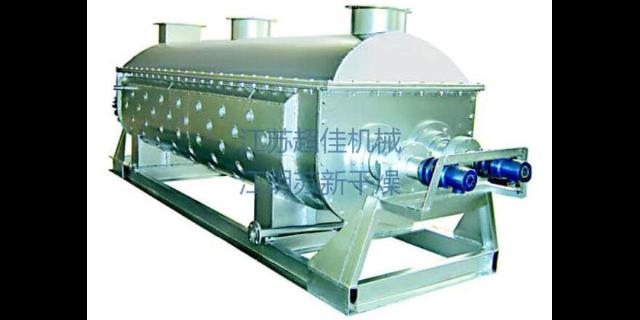 陕西槽型混合干燥机厂家报价 江苏超佳机械供应