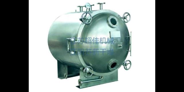 陕西盘式干燥机多少钱 江苏超佳机械供应