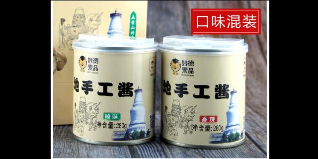 忻州哪個牌子五臺山臺蘑醬是真的嗎 信息推薦「朝臺客電子商務供應」