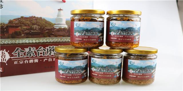 忻州五台哪家五台山台蘑酱哪家好,五台山台蘑酱