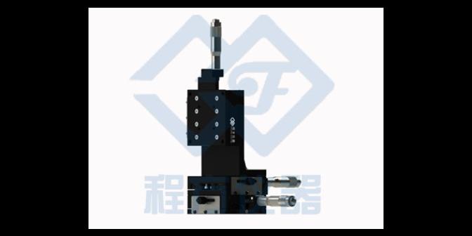吉林xy二维平移台 信息推荐 上海程方光学仪器供应
