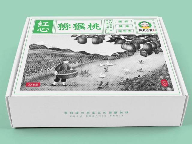 海安有哪些產品包裝設計公司 貼心服務「杭州橙思品牌設計供應」