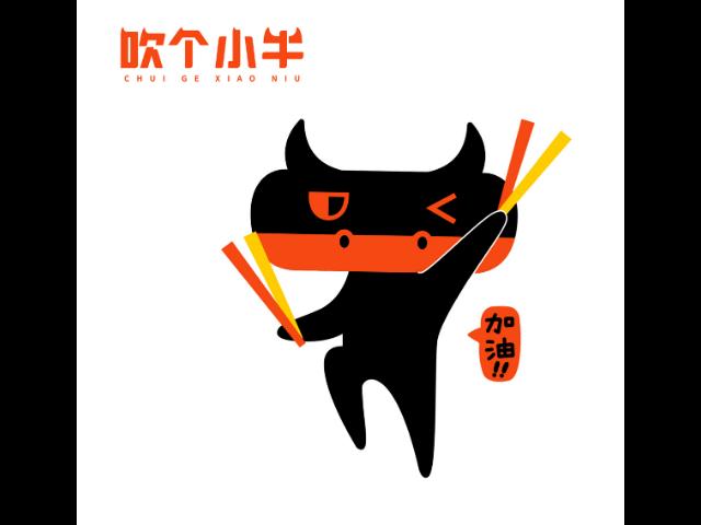 景區ip設計服務商 和諧共贏「杭州橙思品牌設計供應」