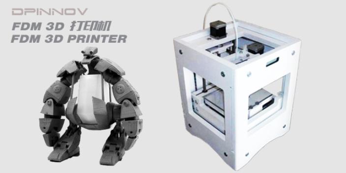 湖南大型3D打印机加工