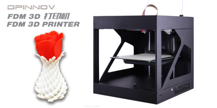 浙江工業用3D打印機訂購 推薦咨詢 迪普創新科技供應