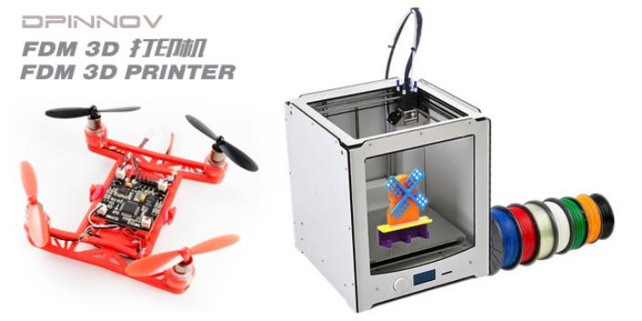 福建人像3D打印機直銷 誠信服務 迪普創新科技供應