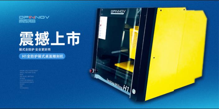 江蘇玉雕雕刻機哪家好 歡迎來電 迪普創新科技供應
