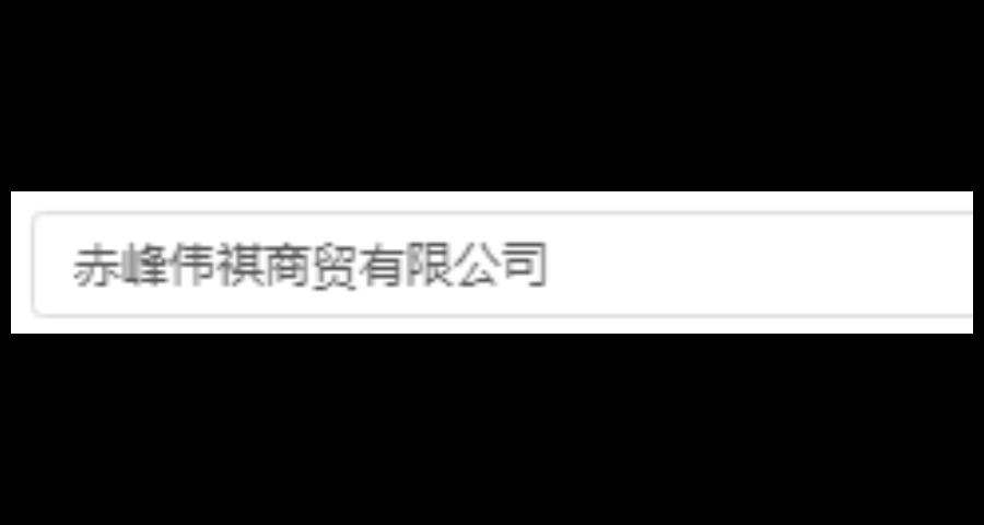 鄂尔多斯纸尿裤湿巾价格表 赤峰伟祺商贸供应