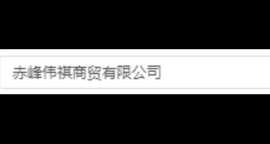 乌兰察布柔软卫生纸价位 赤峰伟祺商贸供应