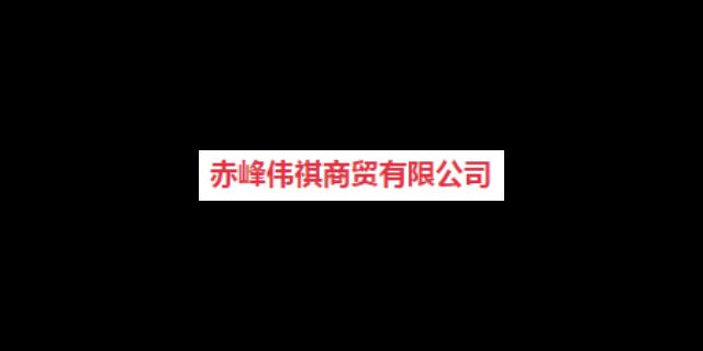 内蒙古质量母婴用品厂家批发价「赤峰伟祺商贸供」