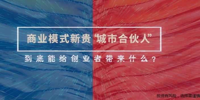安徽屏南餐饮行业加盟