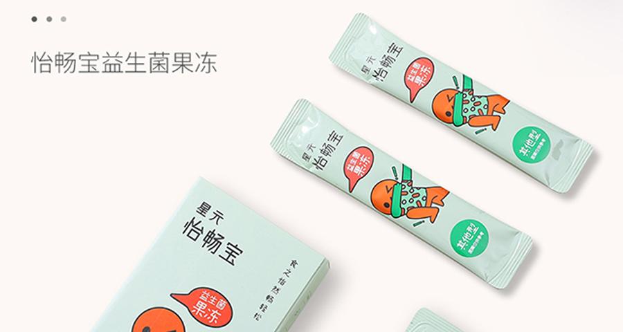 重庆提高免疫力选益生菌果冻,益生菌果冻