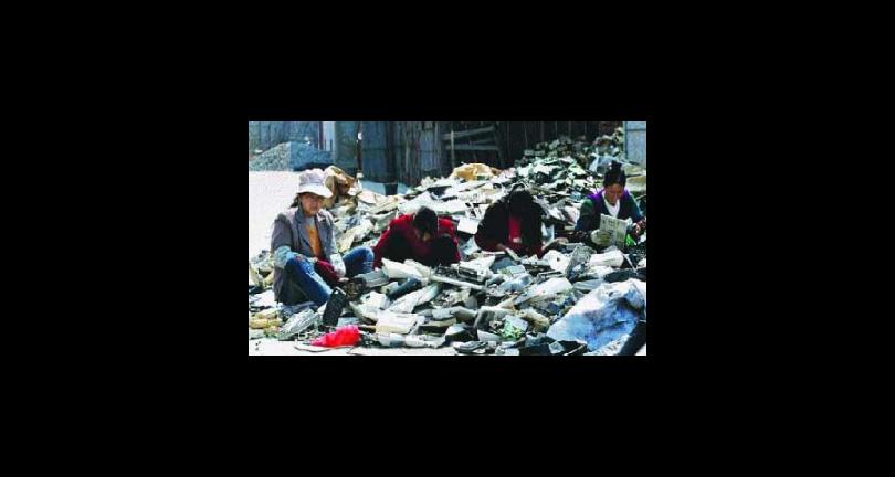 上海廢品回收平臺 創新服務 上海綠榮資源再生科技供應