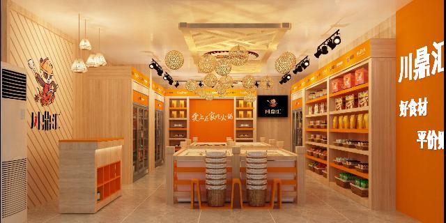 貴州火鍋燒烤食材超市誰家做的好 上海川鼎匯餐飲管理供應
