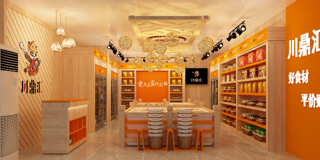 西藏火锅烧烤食材超市谁家做的好 上海川鼎汇餐饮管理供应
