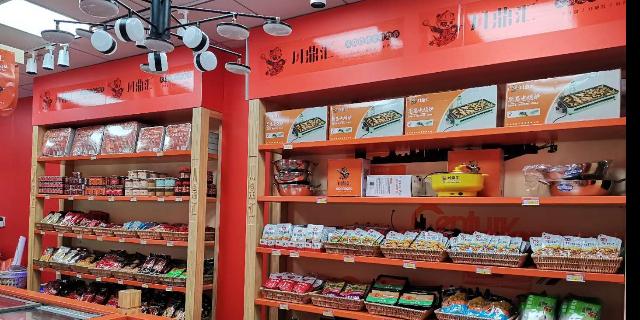 四川火锅烧烤食材超市怎么加盟 上海川鼎汇餐饮管理供应