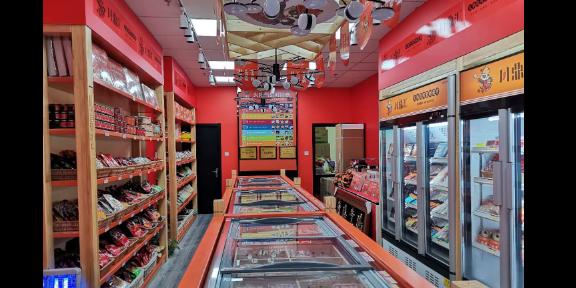 青海火锅烧烤食材超市怎么样
