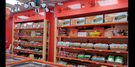 陕西火锅烧烤食材超市加盟费多少,火锅烧烤食材超市