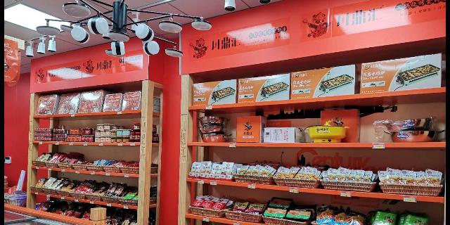 安徽火鍋燒烤食材超市怎么樣 上海川鼎匯餐飲管理供應