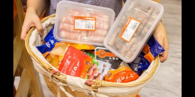 湖南加盟火锅烧烤食材超市