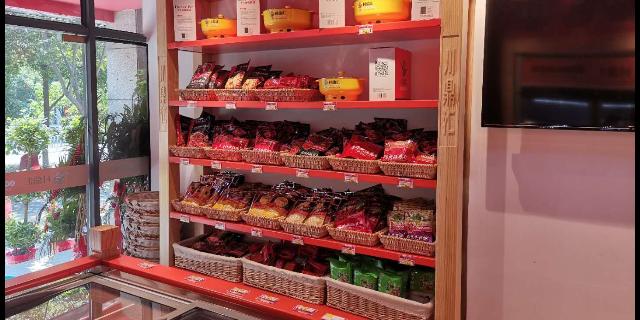 四川火锅食材超市加盟好不好 上海川鼎汇餐饮管理供应