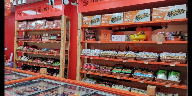 新疆一站式火锅食材超市哪家好 上海川鼎汇餐饮管理供应