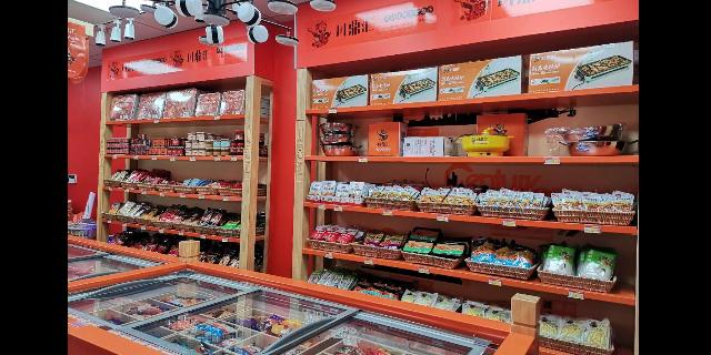 云南加盟火锅食材超市怎么样 上海川鼎汇餐饮管理供应