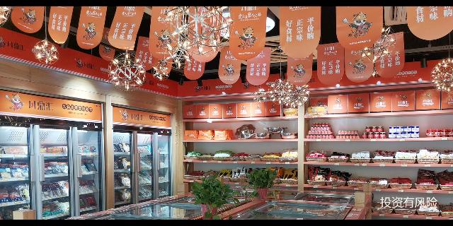 重庆有哪些火锅食材超市 上海川鼎汇餐饮管理供应