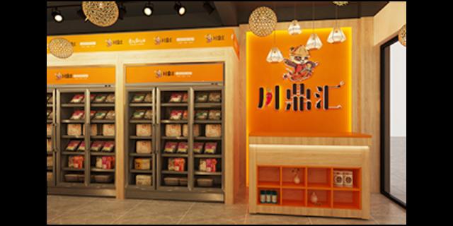 新疆火锅食材超市前景 上海川鼎汇餐饮管理供应