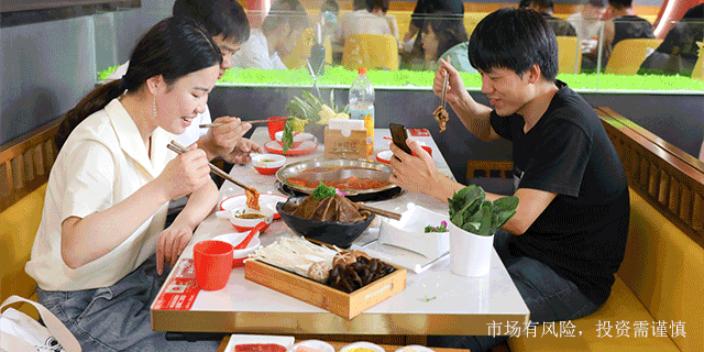 上海怎么找加盟火锅选谁