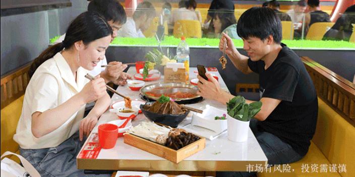扬州网红火锅加盟信息 服务为先「九九半江红供应」