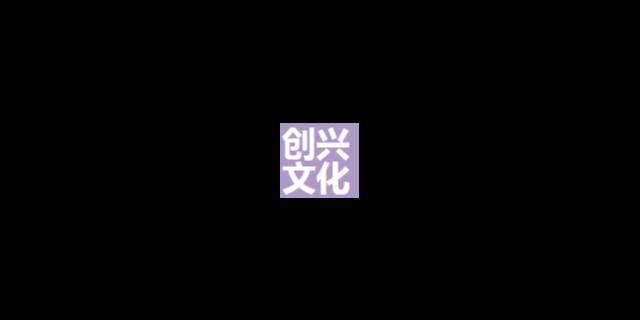 怀柔区正规网页设计业务