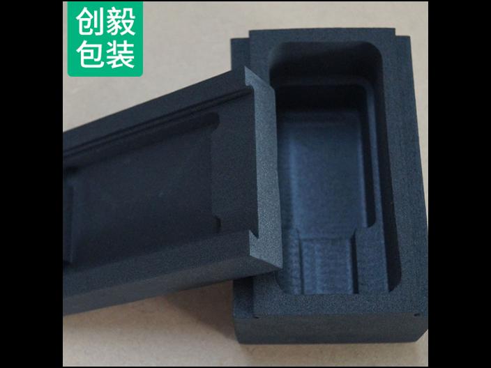 安徽正規EVA熱壓箱包批發價 來電咨詢「浙江創毅包裝科技供應」