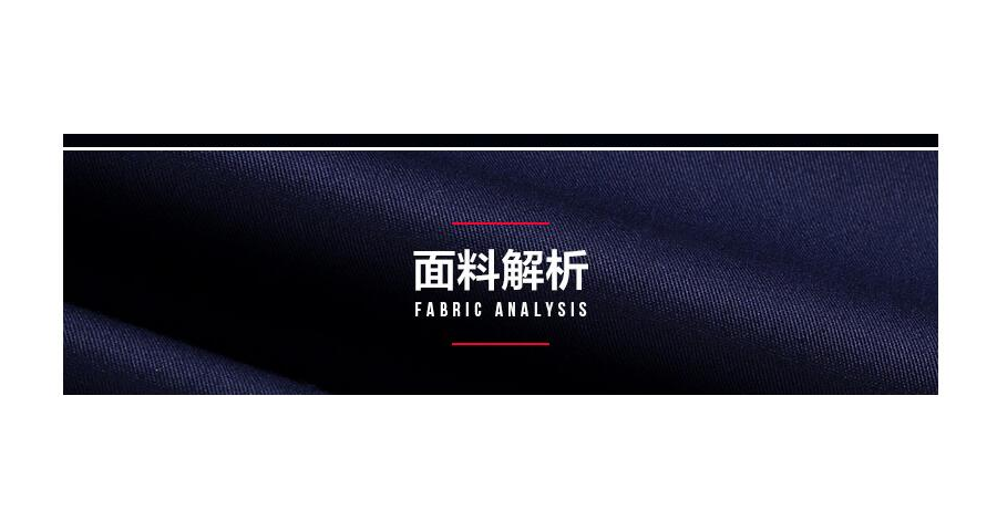 鹽城氣質工作裝銷售價格「上海初春服飾供應」