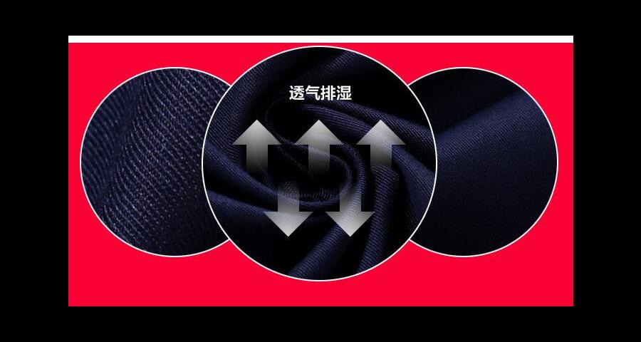 南京气质西装平均价格