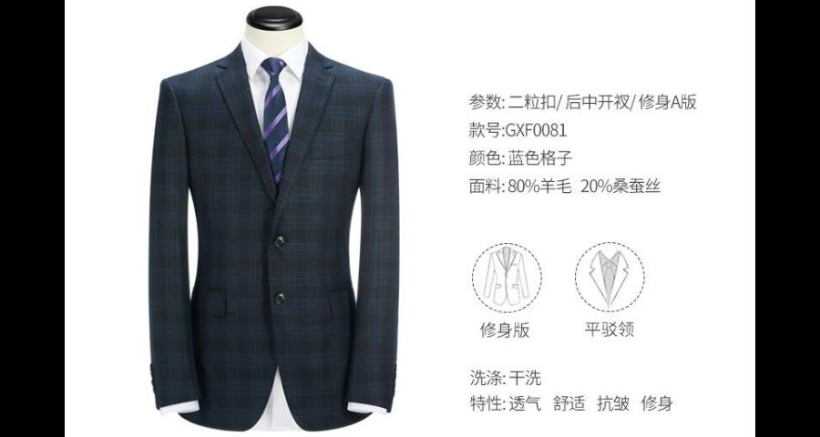 松江销售西服推荐,西服
