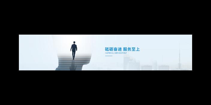 浦东新区信息办公用品销售