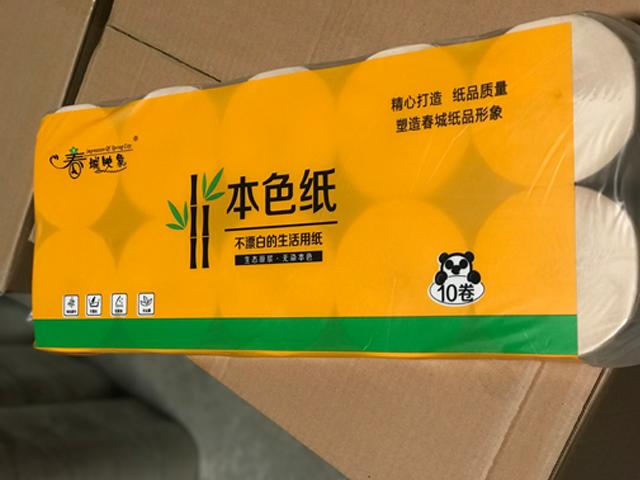 丽江纸抽盒批发公司
