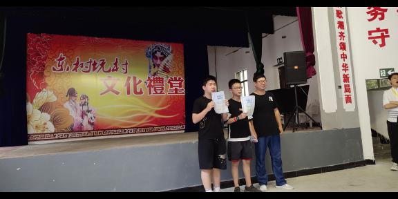 北京主题团建一个人多少钱 上海淳商实业供应