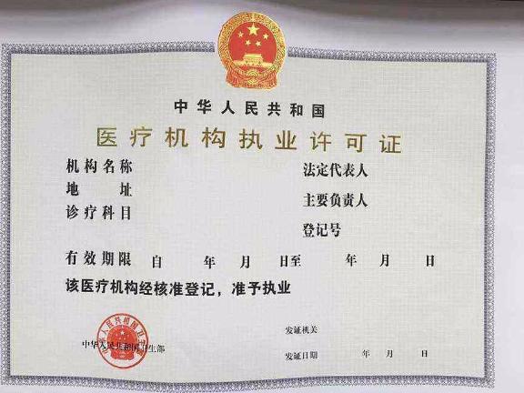 申請進出口許可證 創新服務「深圳市春柚貿易供應」