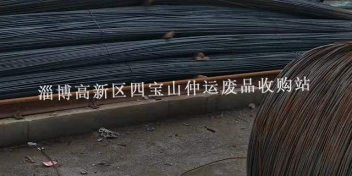 东营大量回收新旧钢筋