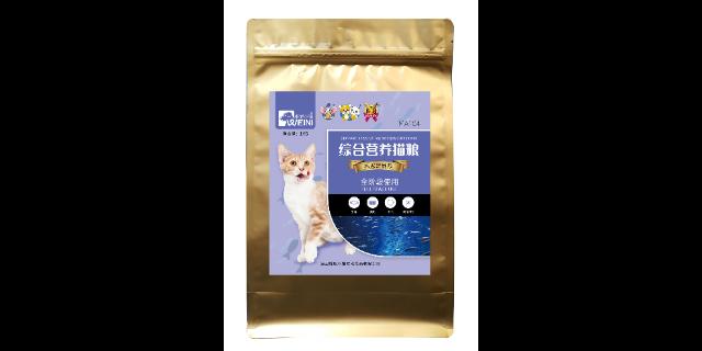 廣西美毛貓糧「艾塔寵物供應」