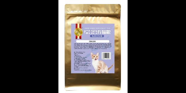 福建艾塔貓糧零食「艾塔寵物供應」
